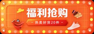 2019年08月20日淘宝每日必剁:20件热卖商品优惠信息分享